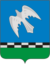 Coat_of_Arms_of_Novosokolniki_(Pskov_oblast)