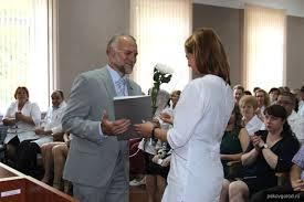 В Пскове были награждены лучшие медицинские работники